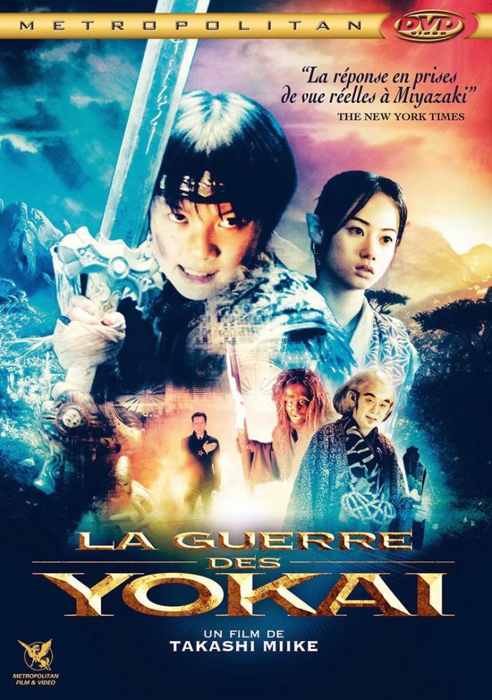 GUERRE DES YOKAI (2005) - LA   YôKAI DAISENSô   2005