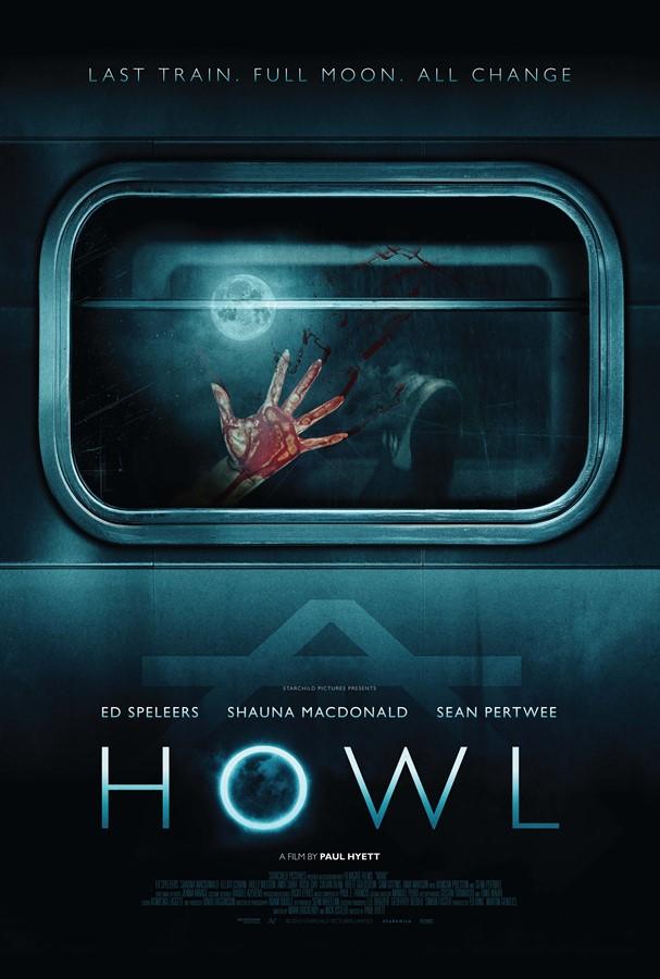 HOWL | HOWL | 2015