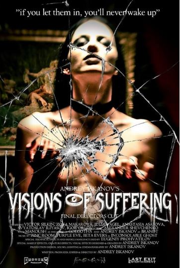 VISIONS OF SUFFERING : FINAL DIRECTOR'S CUT | VISIONS OF SUFFERING : FINAL DIRECTOR'S CUT | 2016