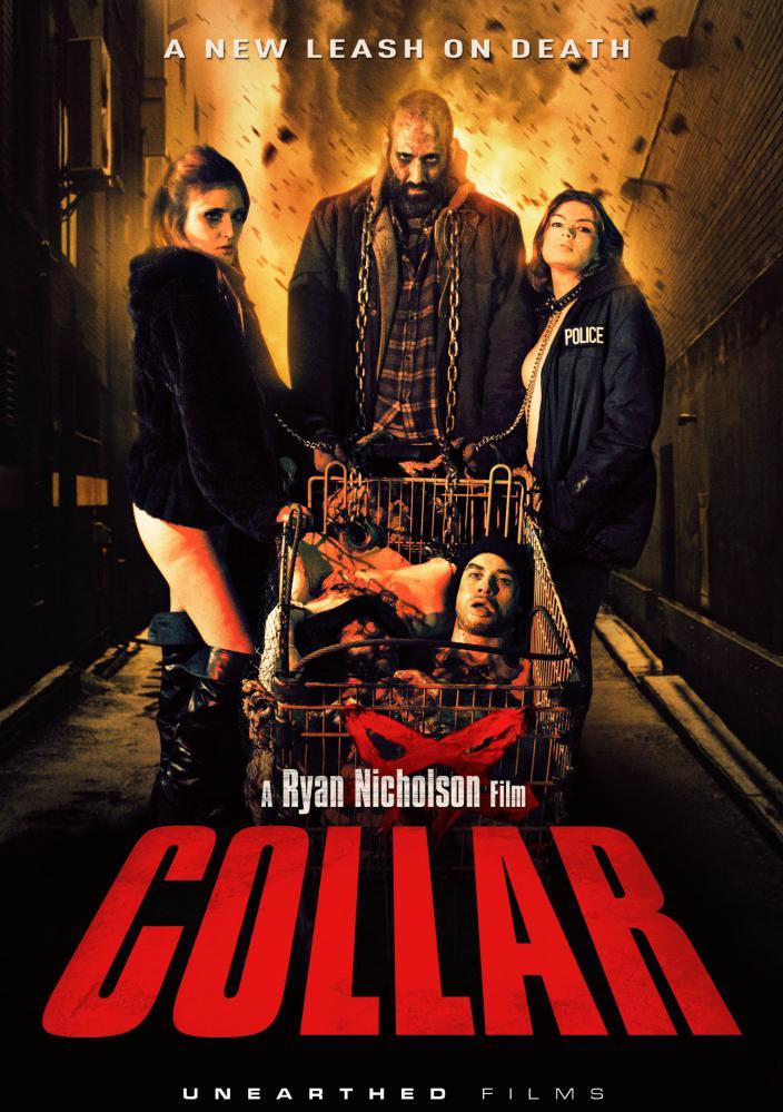 COLLAR | COLLAR | 2014