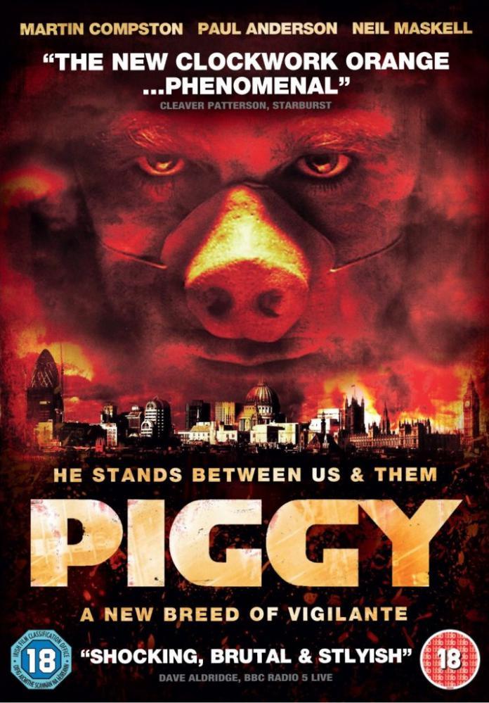 PIGGY   PIGGY   2012