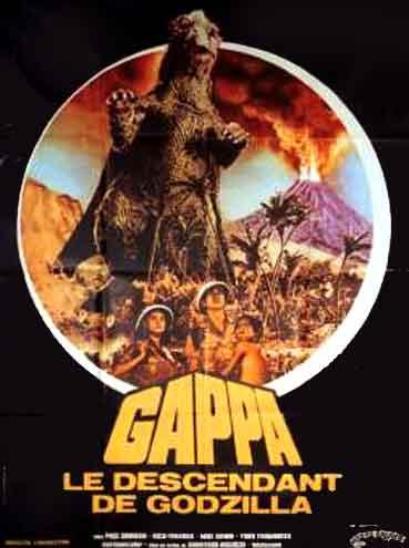 GAPPA, LE DESCENDANT DE GODZILLA | DAIKYOJU GAPPA | 1967