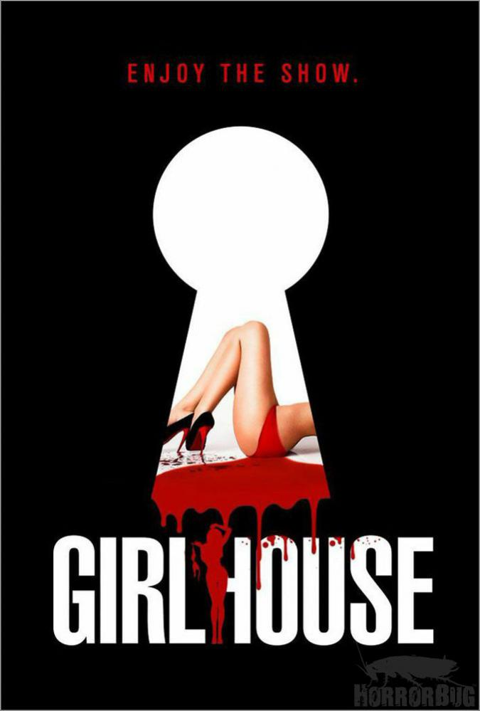 GIRL HOUSE | GIRL HOUSE | 2014