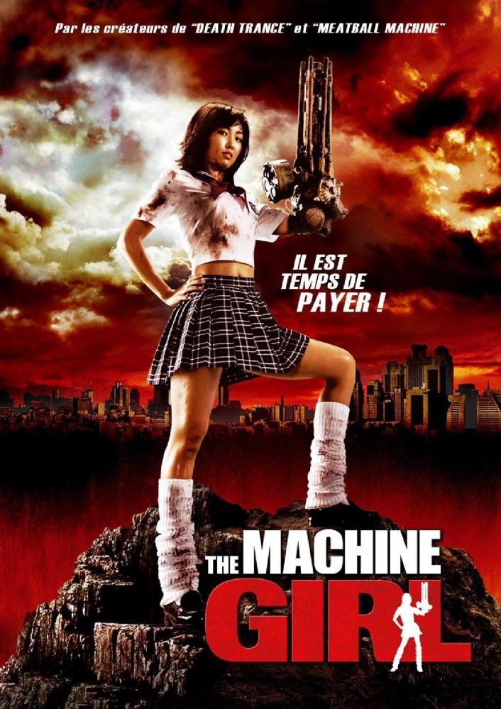 MACHINE GIRL - THE   KATAUDE MASHIN GARU   2008