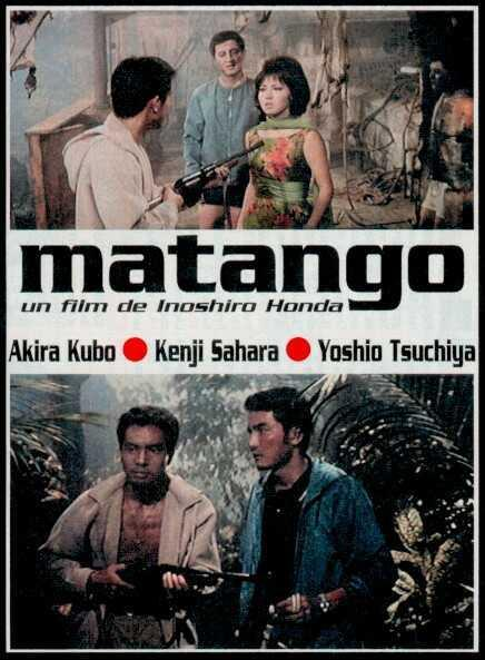 MATANGO   MATANGO   1963