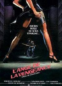 ANGE DE LA VENGEANCE - L | MS.45 / ANGEL OF VENGEANCE | 1981