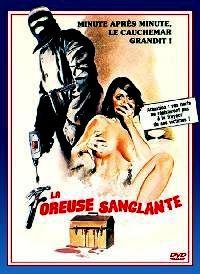 FOREUSE SANGLANTE - LA | THE TOOLBOX MURDERS | 1978