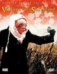 VISIONS OF SUFFERING   VISIONS OF SUFFERING   2006