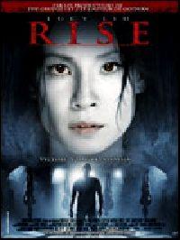 RISE | RISE : BLOOD HUNTER | 2007