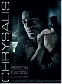 CHRYSALIS | CHRYSALIS | 2007