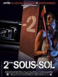 DEUXIEME SOUS-SOL | P2 | 2007