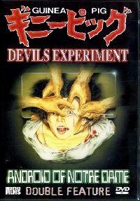 GUINEA PIG : DEVIL S EXPIREMENT   AKUMANO JIKKEN, UNABRIDGED AGONY   1985