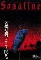 SONATINE   SONACHINE   1993