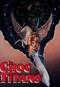 CHOC DES TITANS - LE | CLASH OF THE TITANS | 1980