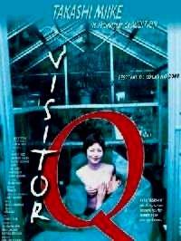 VISITOR Q | VISITOR Q | 2001