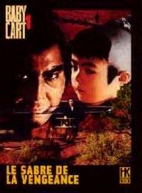 BABY CART 1 LE SABRE DE LA VENGEANCE | LONE WOLF AND CUB: SWORD OF VENGEANCE | 1972