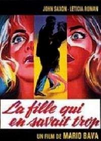 FILLE QUI EN SAVAIT TROP - LA   RAGAZZA QUE SAPEVA TROPPO - LA   1962