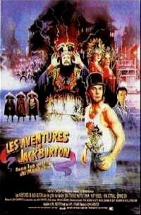 AVENTURES DE JACK BURTON DANS LES GRIFFES DU MANDARIN - LES   BIG TROUBLE IN LITTLE CHINA   1986
