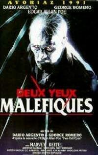 DEUX YEUX MALEFIQUES | TWO EVIL EYES | 1990