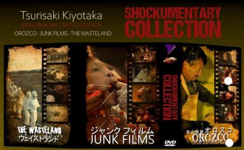 Sortie DVD : Shockumentary Collection