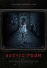 ESCAPE ROOM (2017) | ESCAPE ROOM (2017) | 2017