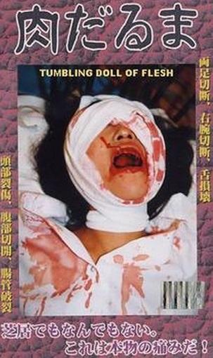 TUMBLING DOLL OF FLESH   NIKU DARUMA   1998